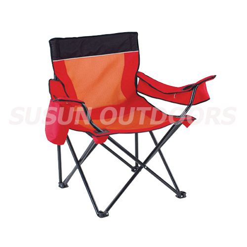 beach arm chair with mesh